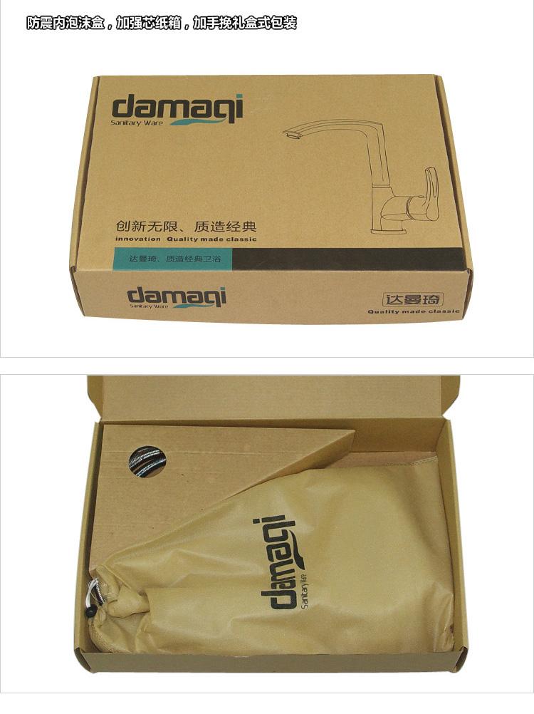 damaqi Dammam Qi sanitary ware hot rotating hole kitchen faucet sink kitchen faucet Trays
