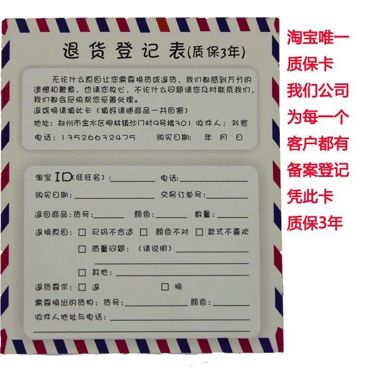 Подлокотники Jie Ya