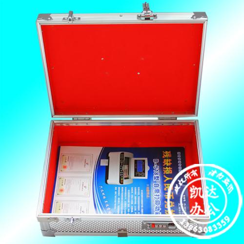 A4 коробки хранения с блокировкой наличными поле уплотнение коробки документов поле наличными коробки алюминиевые денежные ящики