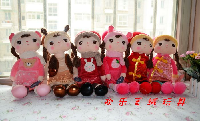 Two Free Shipping genuine metoo microphone rabbit lovely Angela girls summer and winter models dolls plush toys female