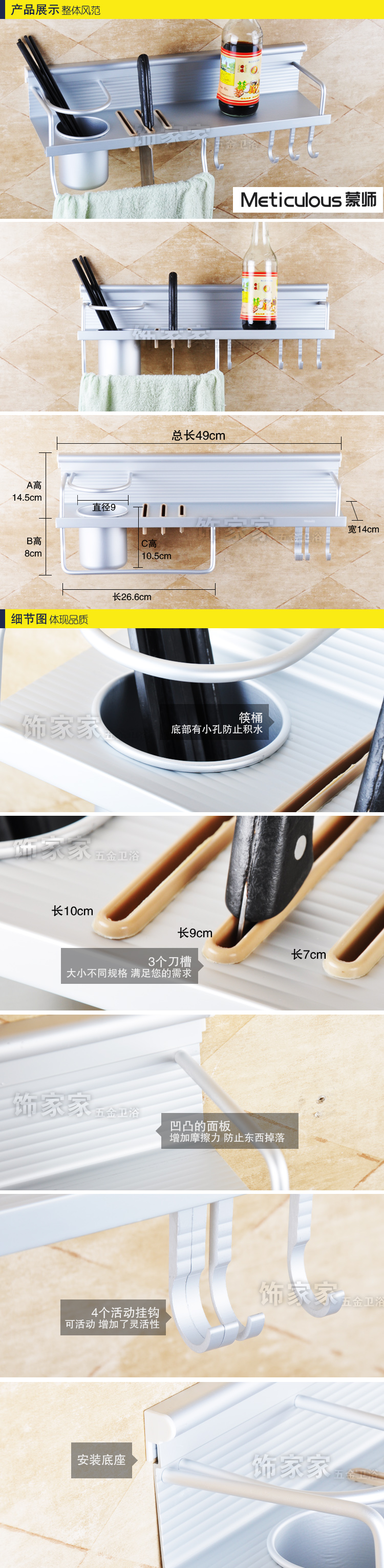 Mongolian division [Everyone] Mongolia Normal decorated space aluminum kitchen accessories racks with chopsticks basket hook knife Free Shipping