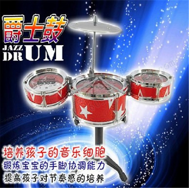 Детская барабанная установка Other