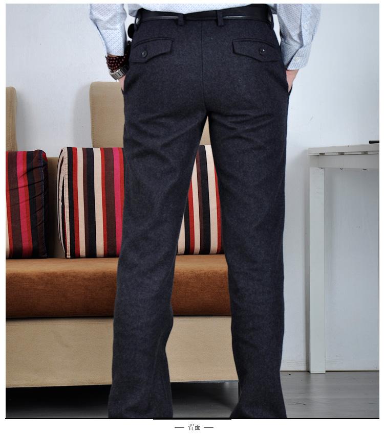 Повседневные брюки Free bird 1215205e02 1215205