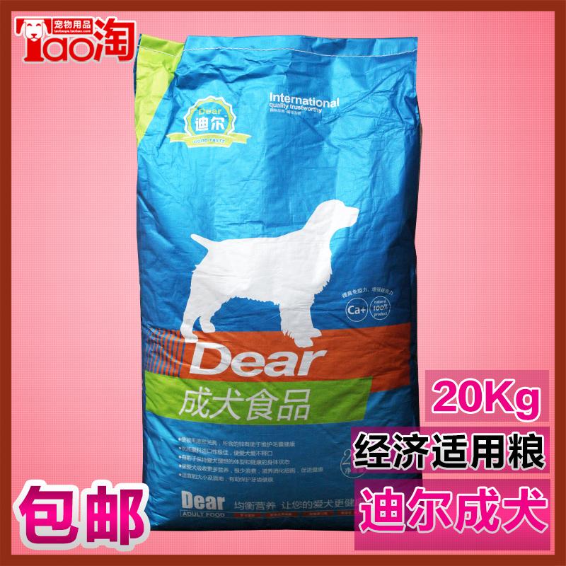 корм для собак Deere 001001 DEAR 20kg