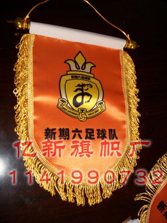 Флаг Индивидуальные подарки печатных флаги/флаги/флаг/клуб/малые флага/баннера/малые jiangqi футбольной команды флаг карта