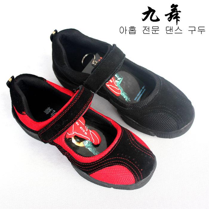 Обувь для танцев Nine dance B58