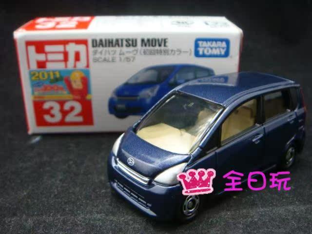 Модель машины 皇冠 正版tomy 合金车 多美卡32号daihatsu move初回限定盒装车模