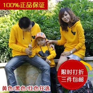 Семейные футболки Gold Mickey 2013 Gold田贵子