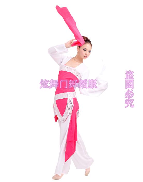 Национальный  костюм Современный танец одежды танца костюм национальный костюм Тао Yao танец, классический танец костюмы