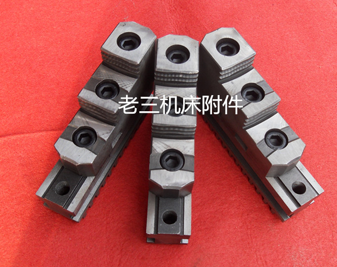 Запчасти Taizhou Chuck separate clutches  K11