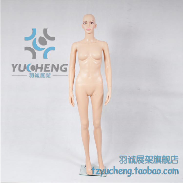 Торговое оборудование для одежды Yu Cheng exhibition