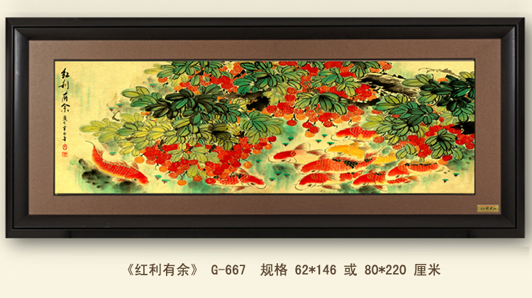 Valuearl Shanghai painted dragon embroidered gold framed painting decorative painting hotel living room dining Chinese lychee red carp bonus more than