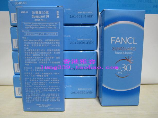 Солнце Fancl  60ml
