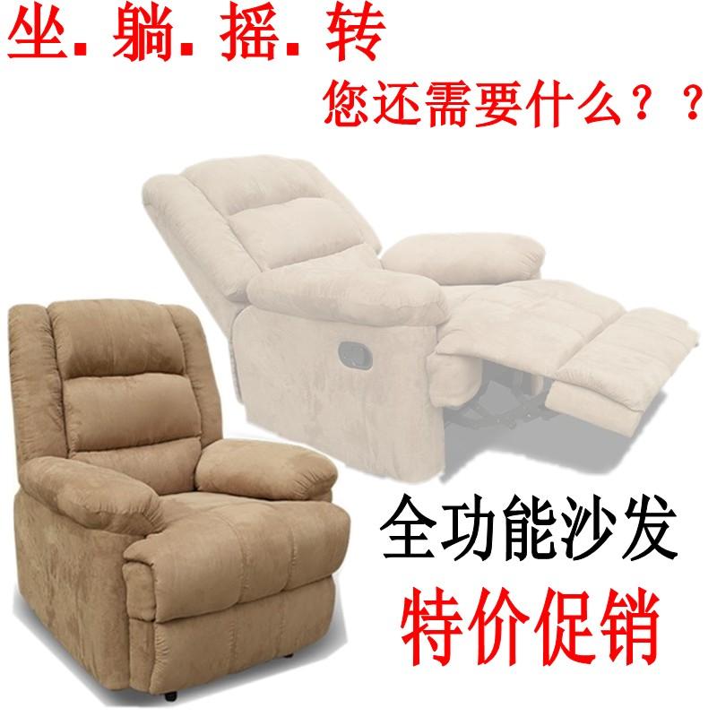 Кожаный диван Досуг диван диван диван диван реклайнер диван компьютер специальные предложения