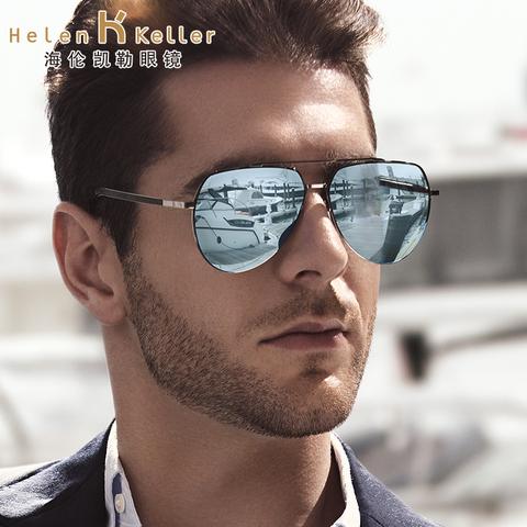 海伦凯勒2017新款太阳镜男款 开车炫彩蛤蟆镜 时尚墨镜H8668