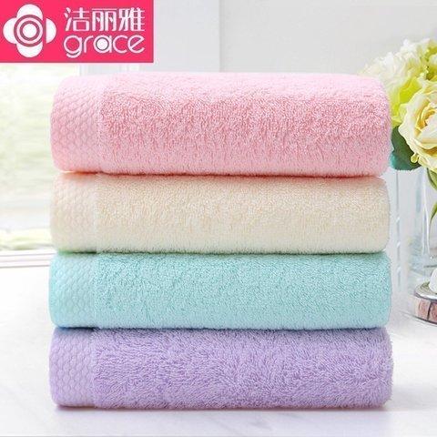 洁丽雅毛巾4条装 纯棉家用洗脸面巾全棉加厚柔软吸水成人毛巾批发