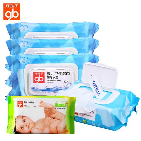 【天猫超市】好孩子婴儿湿巾 宝宝大包装湿纸巾80片*4包+30片带盖