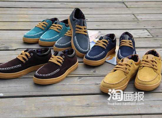 夏天鞋子男士服装如何搭配(2)