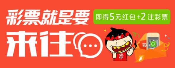 淘宝彩票2014年关于春节的停售公告 - 淘帮派