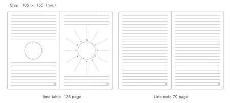 创意玩味 带钟笔记本 - YANA - 11月一(十)七,畫上句號