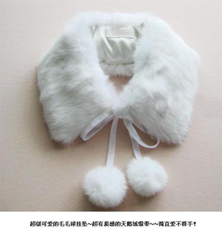 日系LIZ LISA柔软兔毛领子兔毛围脖围巾毛毛球挂坠 - danxus - D'BLOG